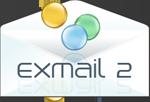 Copie d'écran du script EXmail